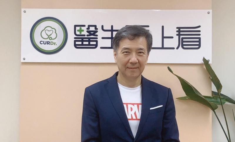 健康聯網資訊服務股份有限公司の執行長・徐克宇