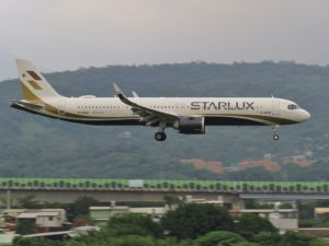 スターラックス航空のツアー