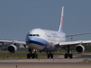 中華航空のツアー
