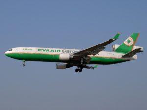 エバー航空のツアー