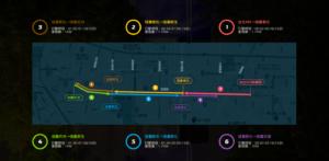 台北市無人バスのルート