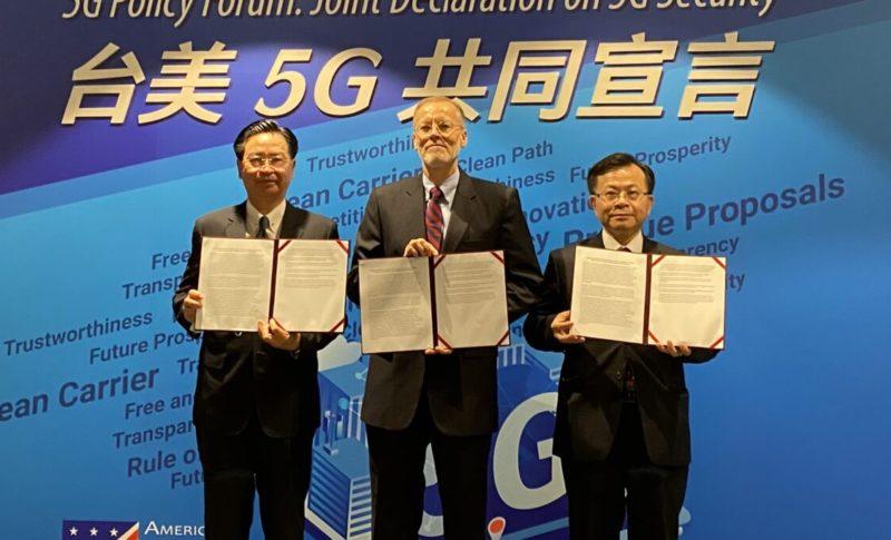 台湾と米国が5G共同宣言を発表!