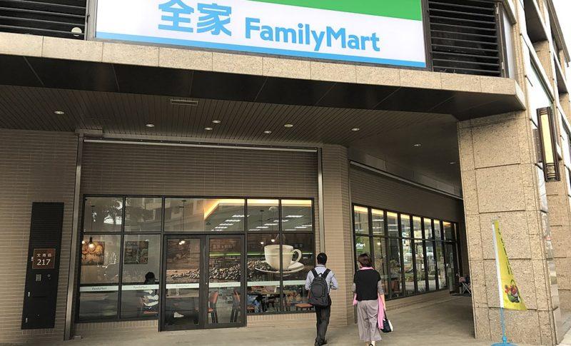 台湾の無人コンビニ。過去2年のファミリーマートの取り組みと今後。
