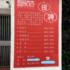 中国生活シリーズ:レストランで働く人の給料はいくら?