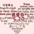 """中国独自のバレンタイン「520」はカップルたちが""""大暴れ""""!?"""